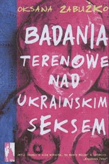 Oksana Zaboujko - 2003